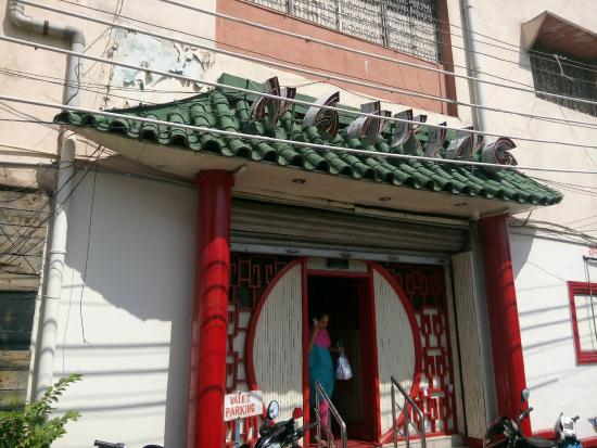 Nanking frontage picture of nanking hyderabad tripadvisor for Table 99 hyderabad telangana