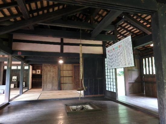 Furuichike  Residence