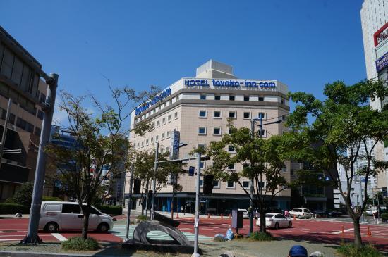 Toyoko Inn Busan Haeundae: 토요코인 해운대 호텔