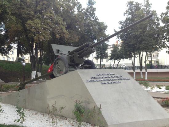 владимир любят памятник пушка в орле фото системе канализации множество