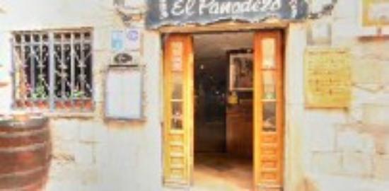 Asador El Panadero: Entrada  Principal