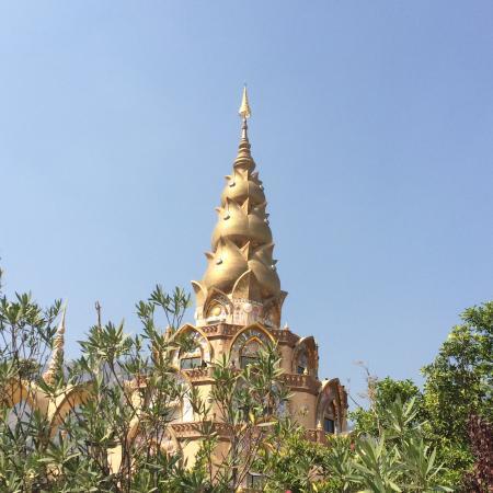Bilde fra Wat Prathat Phasornkaew