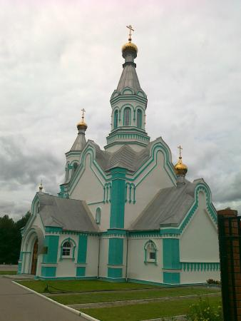 Church of All Saints Resplendent in the Russian Land