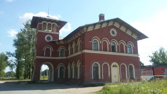 Strelna Train Station