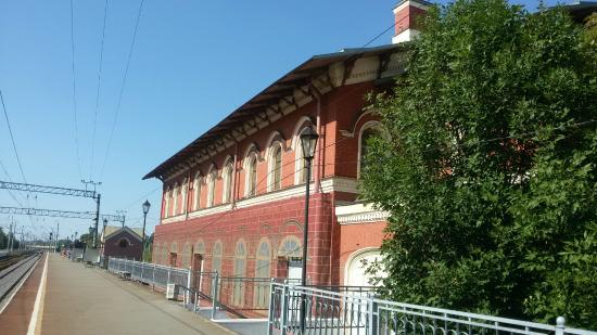 Strelna Train Station
