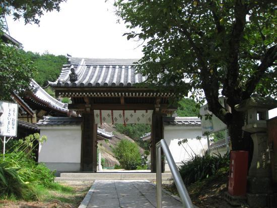 Kairyu-ji Temple