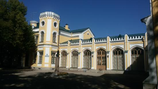 The Palace of Prince Lvov