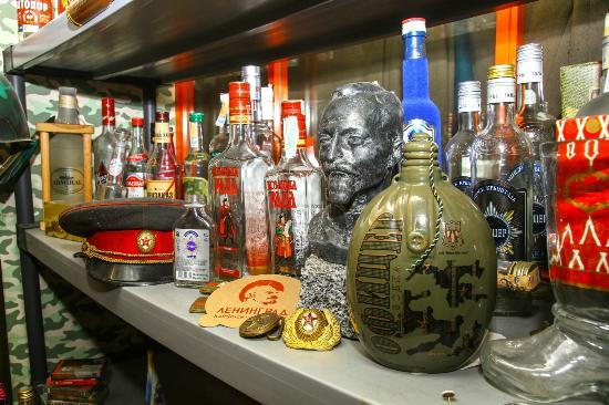 International Museum of Vodka