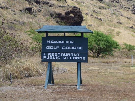 Hawaii Kai Golf Course : ゴルフ場入り口の看板