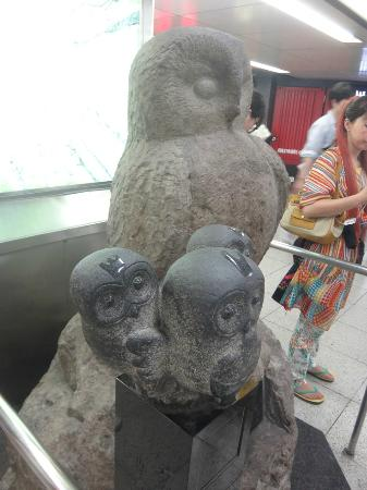 Ikefukurou Statue