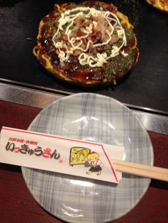Ikkyusan Nishinomiya