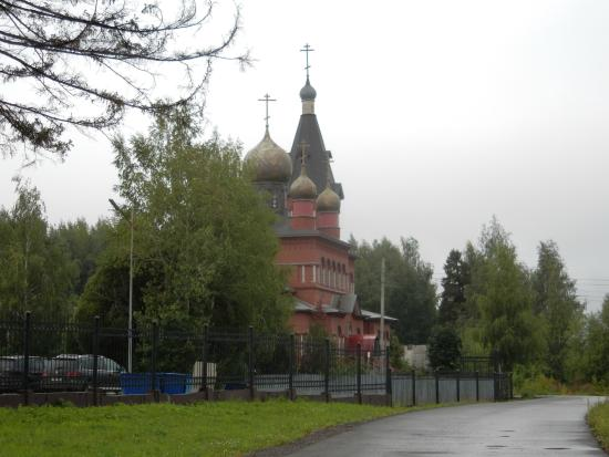 ‪Russian Orthodox Old Believers' Church of the Intercession‬