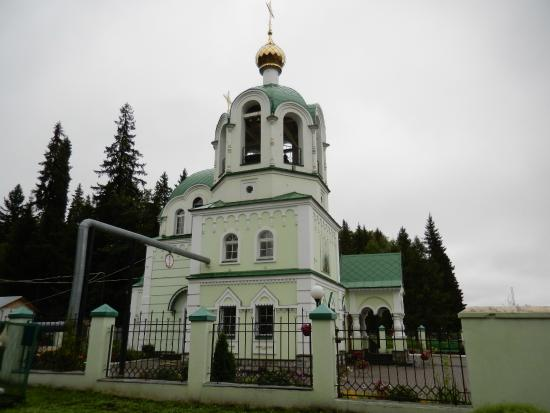 Church of the Holy Royal Martyrs