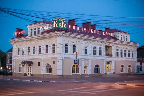 Restaurant and Hotel Complex Kupecheskiy Club