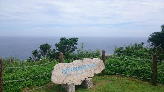 Kikaijima Island Highest Point
