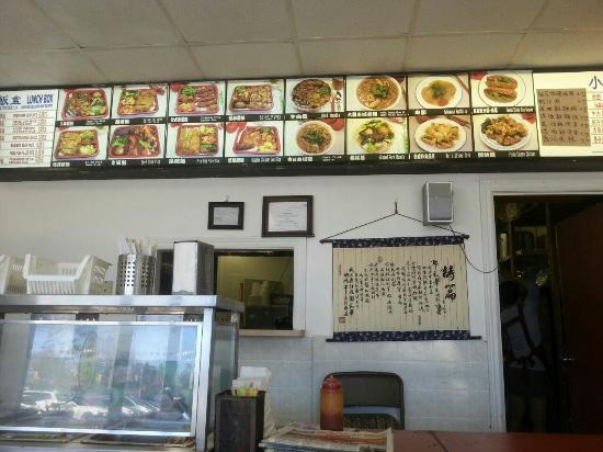 Photo of Asian Restaurant Weis Taiwanese Food at Scarborough, On M1t 2m5 2578 Birchmount Rd, Toronto M1T 2M5, Canada