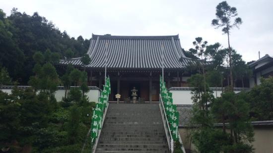 Chizenji Temple Benzaiten