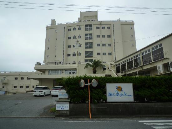 Onjuku Umino Hotel: ホテル正面側です。