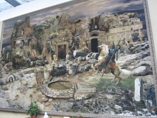 Regional Archaeological Museum Plovdiv: панно