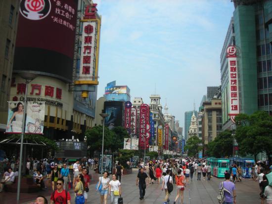 Shangfu Hotel Shanghai Nanjing Road Pedestrian: ホテル周辺