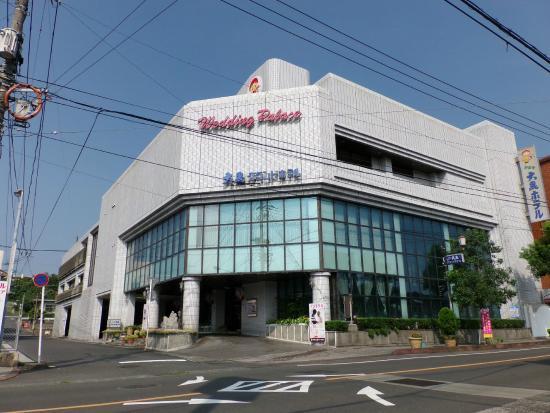Kanoya Daikoku Gurand Hotel