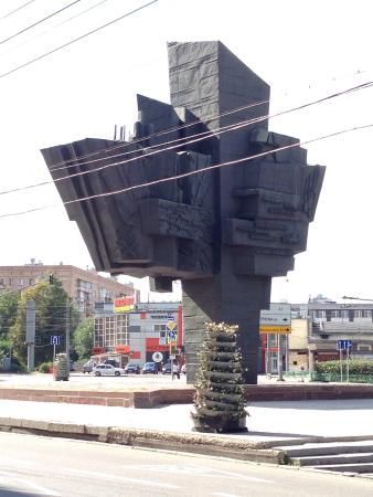 ‪Monument to Rebels of Proletarskiy District‬
