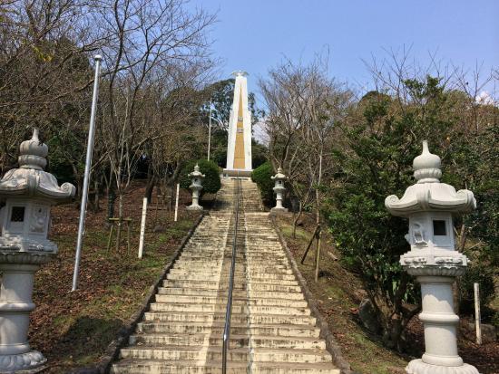 Kamikaze Memorial