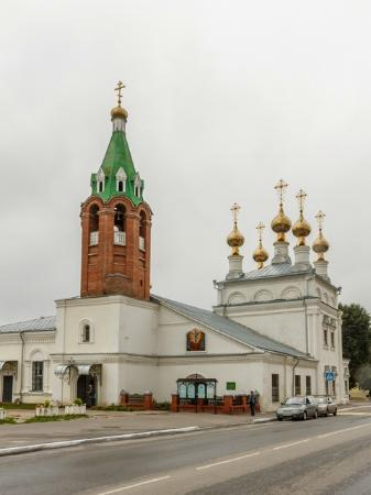 Cathedral of the Holy Ascension