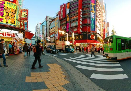 Picture of Akihabara, Chiyoda - TripAdvisor