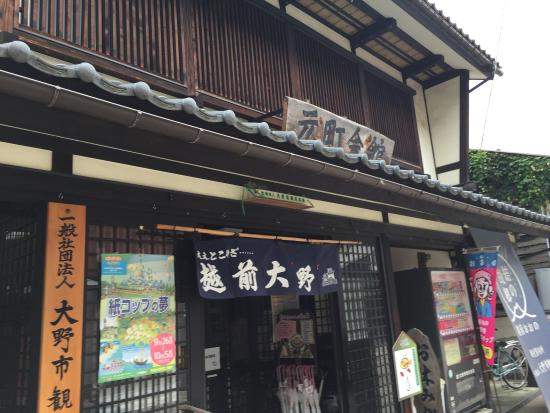 Motomachi Hall