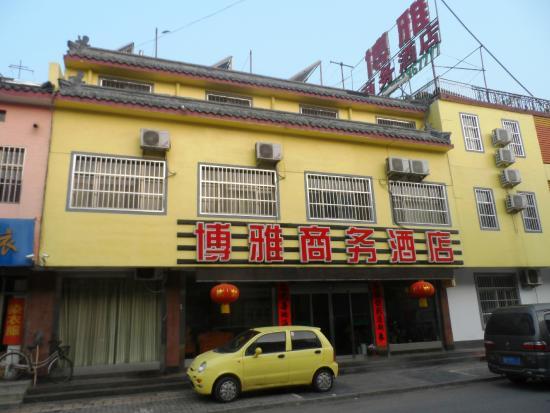 Boya Business Hotel