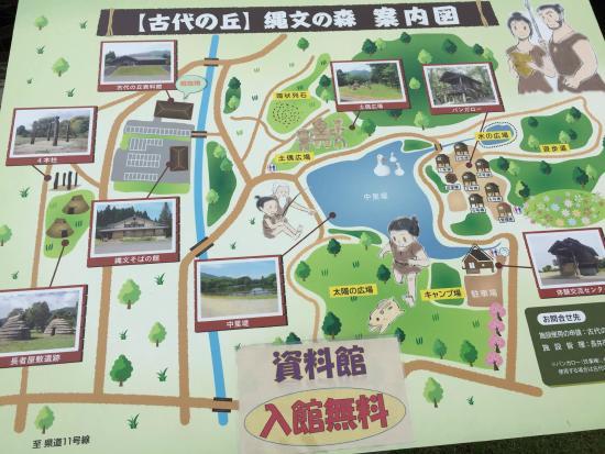 Nagai City Kodai No Oka Museum: 地図