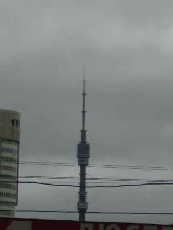 Ostankino TV Tower: Останкинская телебашня