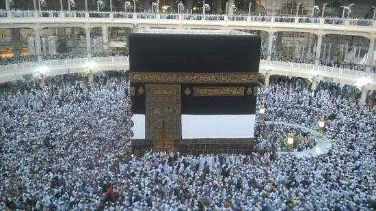 Grand Mosque: The Kabba