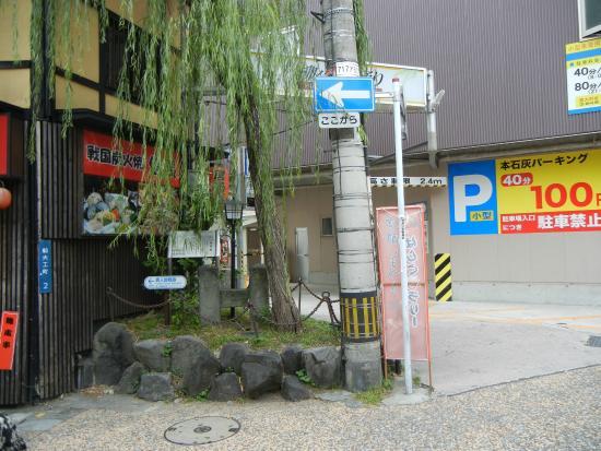 Shianbashi Monument