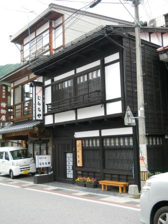 Minshuku Murachiya
