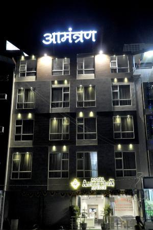 Hotel Aamantran Avenue