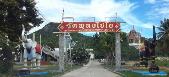 Wat Phuttha Chaiyo: Entrance