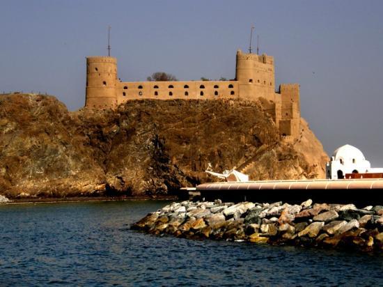 Mirani Fort
