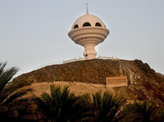 Al-Riyam Park: A close up of the incense burner above the park