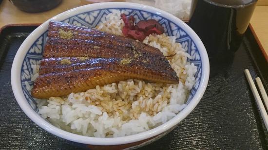 Unamasa, Kuniyoshida