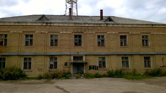 TV Tower, Ukhta