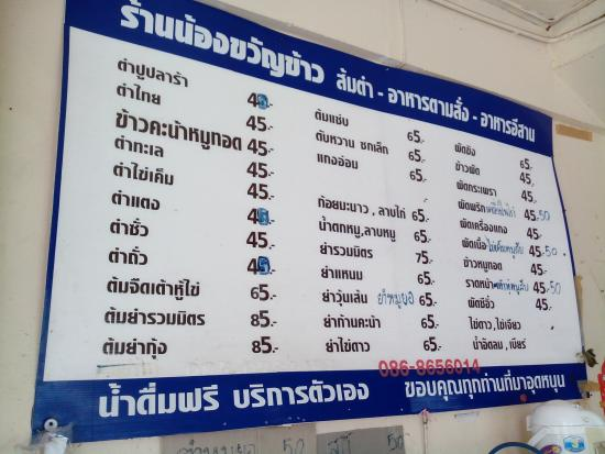Cathay Guest House: Thai menu for cheap Isan Food in cafe nearby