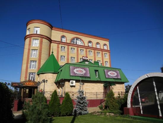 Hotel Shato