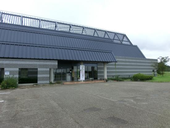 Suzuka Municipal Museum of Archaeology