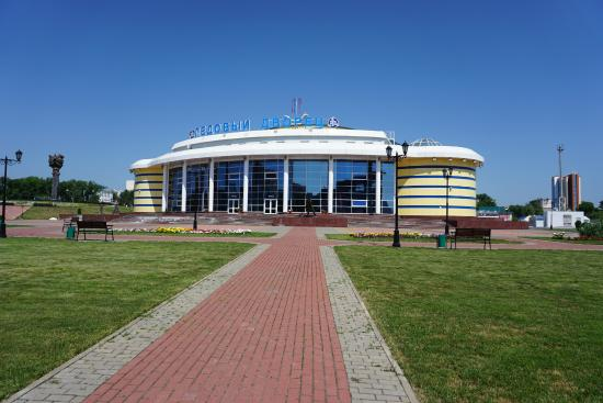 ‪Ice Arena Public Autonomous Institution of the Republic of Mordovia‬
