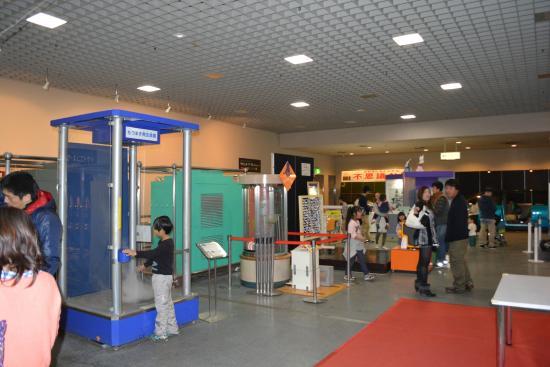 Tsukuba Expo Center: つくばエキスポ
