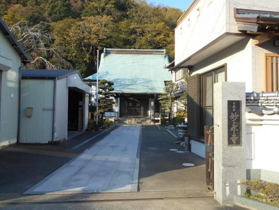 Myocho-ji Temple