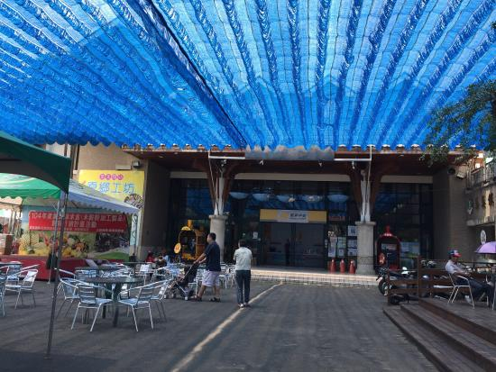 Jiji Visitor Center: 集集遊客中心