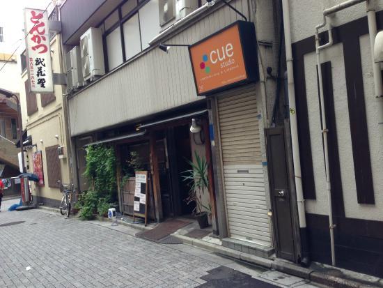 Musashino: 外観